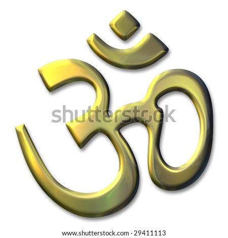 an illustration of the golden sacred syllable Aum