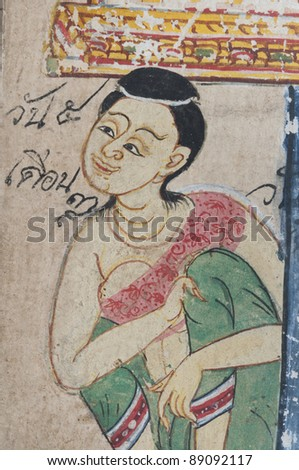 An illustration photographed from an ancient Thai manuscript depicting a woman wearing red and green clothing
