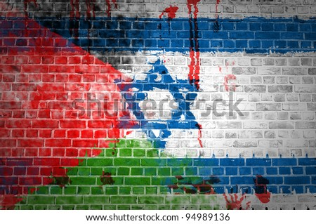 An image depicting the occupation by Israel on Palestine and the bloodshed it's brought with it. - stock photo