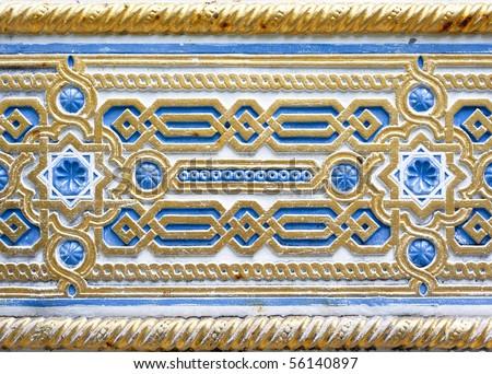An image of a beautiful moorish texture - stock photo