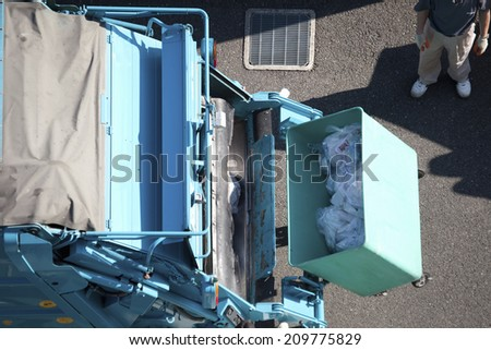 An Image of A Garbage - stock photo