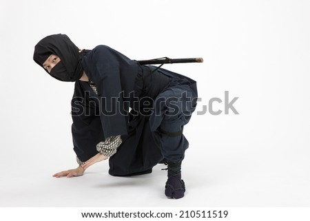 An Image of A Ninja