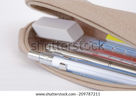 An Image of A Pencil Case
