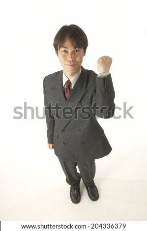 An Image of Business Man