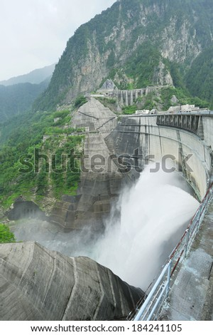 An image of Dam in Japan