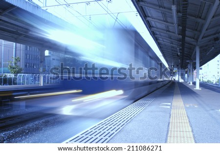 An Image of Departing Train
