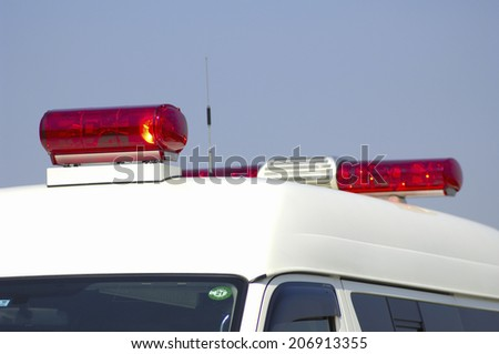An Image of Emergency Car