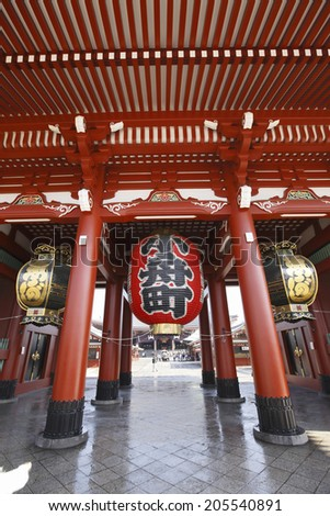 An Image of Japanese Famous Temple