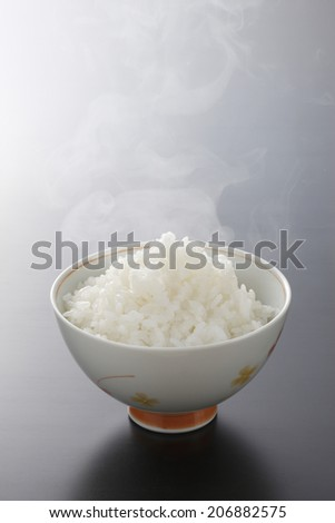 An Image of Newly-Cooked Rice