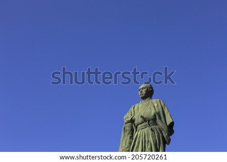 An Image of Statue
