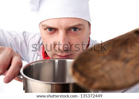 An image of the cook prepares in the pan - stock photo