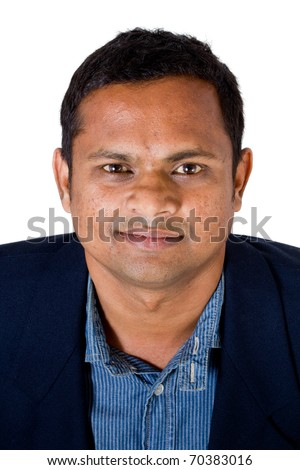 An Indian businessman or executive - looking up - stock photo