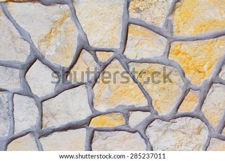 An interesting beige wall texture - stock photo