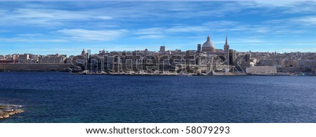 An interesting panoramic view of the Valletta skyline on a nice sunny day - stock photo