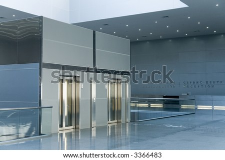 An interior of a lobby in business center - stock photo