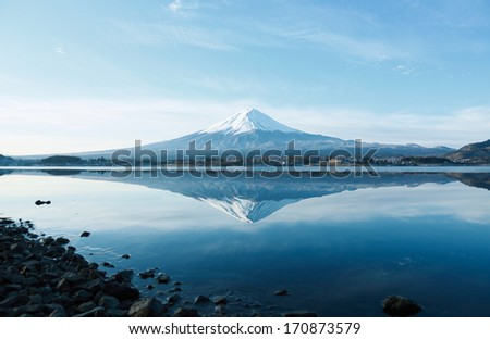 an inverted image of Mt  Fuji - stock photo
