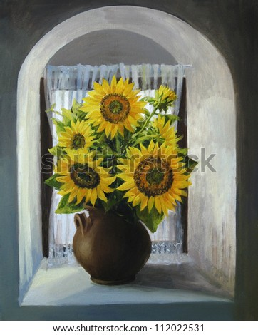An oil painting on canvas of a nice bouquet of bright yellow sunflowers placed in an arch shaped window. - stock photo