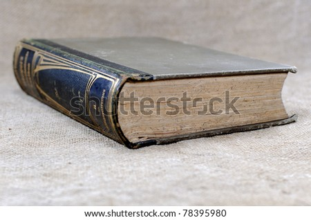 an old book - stock photo