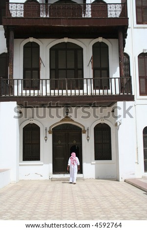 An old building, was for king Abdulaziz Saudi Arabia king - stock photo