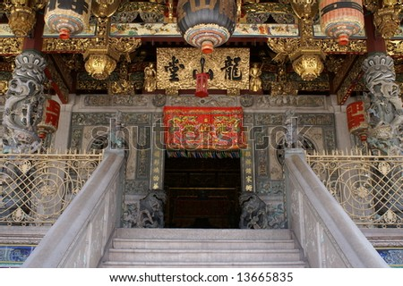 An old chinese temple, named khoo kongsi leong san tong located in Penang, Malaysia. the temple has been more than 100 years - stock photo