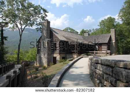 An old Civilian Conservation Corp meeting place built at Table Rock State Park - stock photo