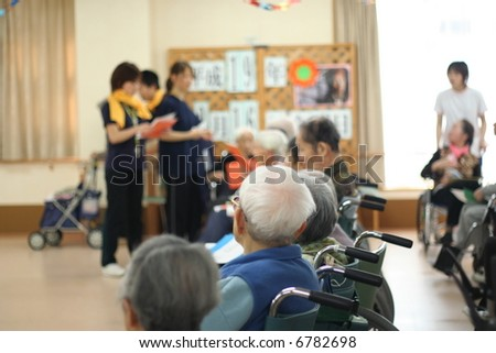 an old folks home in Japan - stock photo