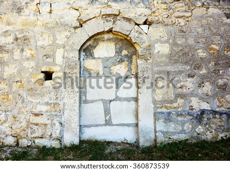 an old fortress wall - stock photo