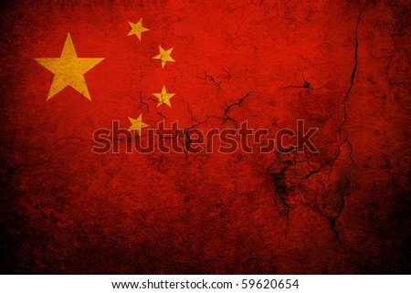 An old grunge flag of China state - stock photo