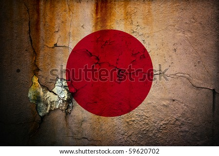 An old grunge flag of Japan state - stock photo