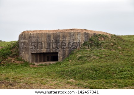 An old pillbox since the Second World war at the turn of the defense of Moscow, Mozhaysk district, Borodino, Russia