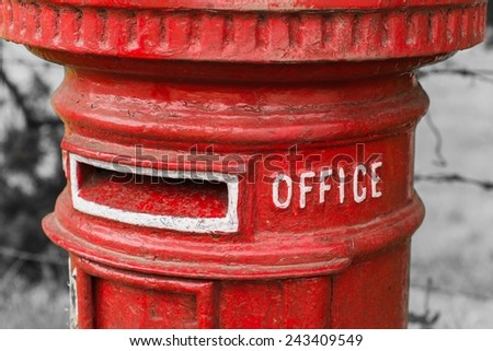 An old post box  - stock photo