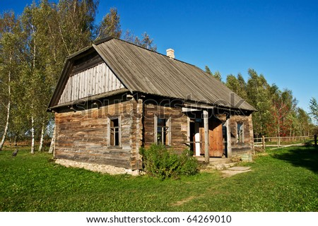 an old traditional belarusian school in the countryside - stock photo