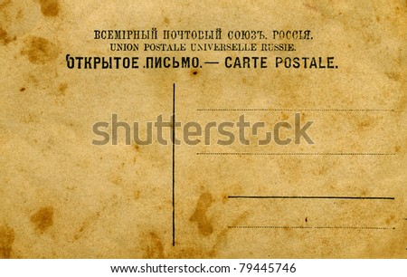 An old yellowed postcard, 1912 year,Russia. Isolated on white background.