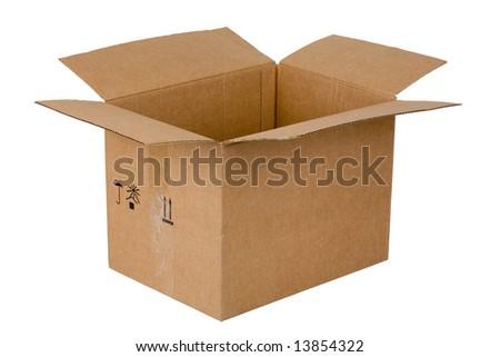 An open cardboard box - stock photo