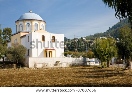 An orthodox church near Zia on the island of Kos, Greece - stock photo