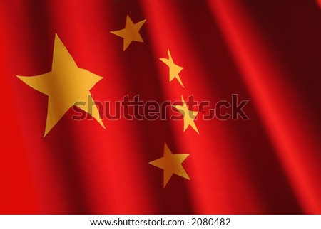 an undulating chinese flag - stock photo