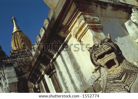 Anando Pahto Temple in Bagan, Myanmar - stock photo