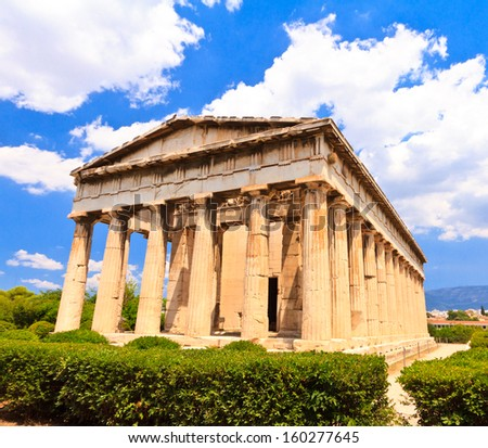 Ancient Agora at Athens, Greece - travel background - stock photo