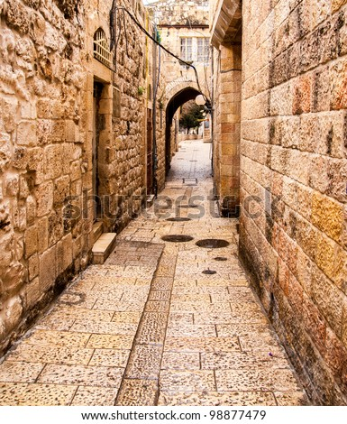 Ancient Alley in Jewish Quarter, Jerusalem - stock photo