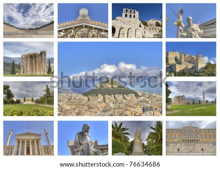 ancient and classical buildings in Athens Greece - stock photo