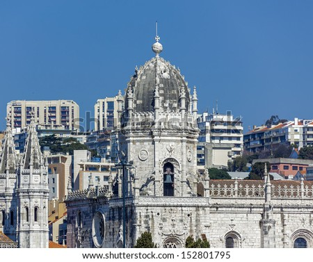 Ancient and modern roof of Lisbon - Portugal - stock photo