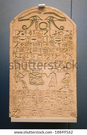 ancient art - stock photo