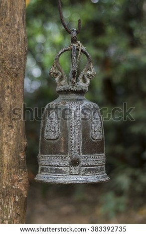 Ancient bell - stock photo