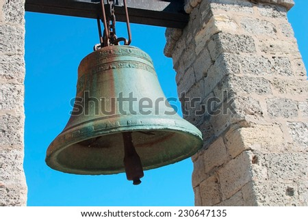 Ancient bell in the stone arch, Khersones, Sevastopol