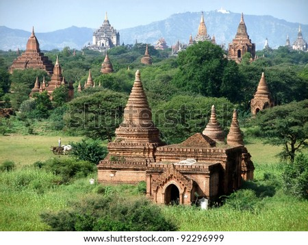 Ancient Buddhist temples in Bagan, Myanmar - stock photo