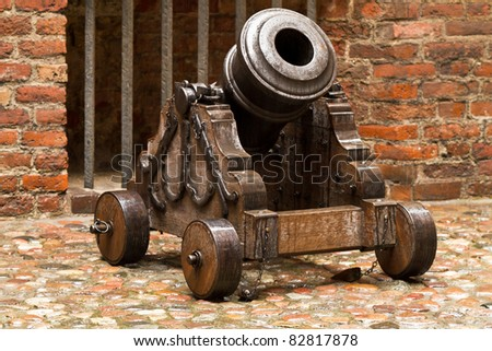 Ancient cannon on wheels