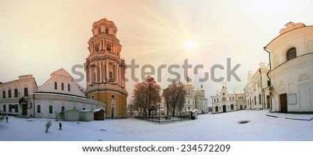 ancient capital of the eastern hristianstva- Lavra on the banks of the Dnieper, there is a shrine to the Ukrainian and Russian peoples, includes many temples, caves, walls, sacred springs,  gardens - stock photo