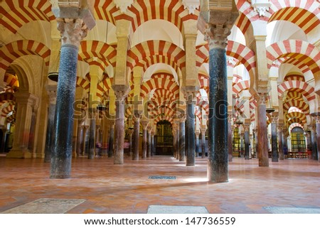 ancient cathedral (Mezquita) of Cordoba, Andalusia, Spain - stock photo