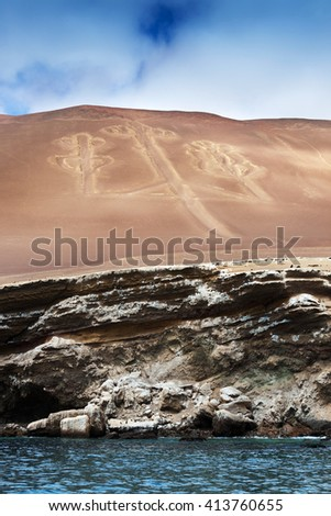 ancient chandelier pattern on the rock - stock photo