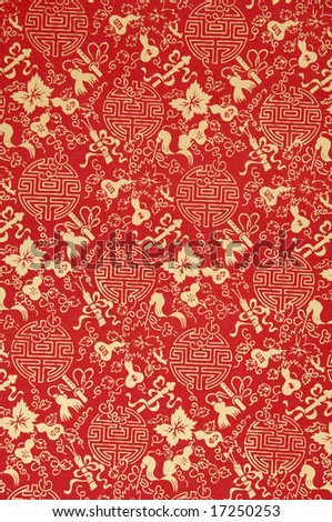 Ancient Chinese Artistic Pattern texture - stock photo